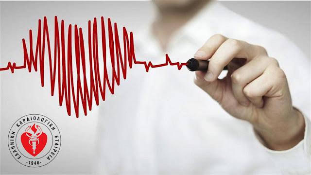 Συστάσεις από την Ελληνική Καρδιολογική Εταιρεία για την προστασία των καρδιοπαθών από τον καύσωνα