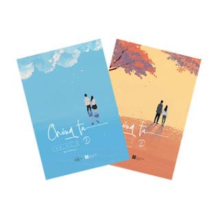 Chúng Ta (2 Tập) ebook PDF EPUB AWZ3 PRC MOBI