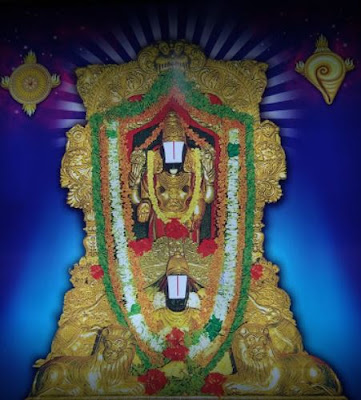 Dwaraka Tirumala Temple