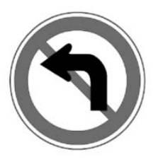 왼쪽으로 갈 수 없습니다