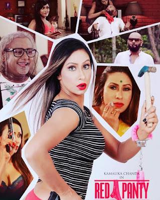Kamalika Chanda web series