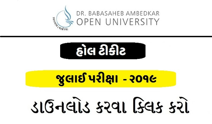 BAOU Hall Ticket 2019 – Download BAOU Admit Card