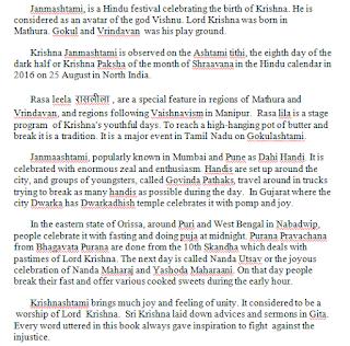 Shri Krishna Janmashtami Speech