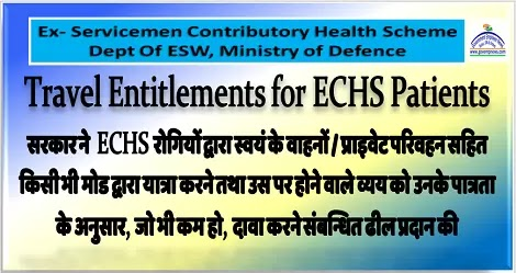 travel-entitlement-for-ECHS-patients