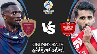 مشاهدة مباراة برسيبوليس والوحدة القادمة بث مباشر اليوم 14-04-2021 في دوري أبطال آسيا
