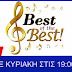 BEST of the BEST - Πασχάλης Τερζής