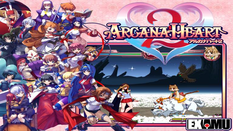 Arcana Heart 2 v2.1 Arcade Dump