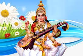 सरस्वती माता की आरती | Saraswati Mata ki aarti