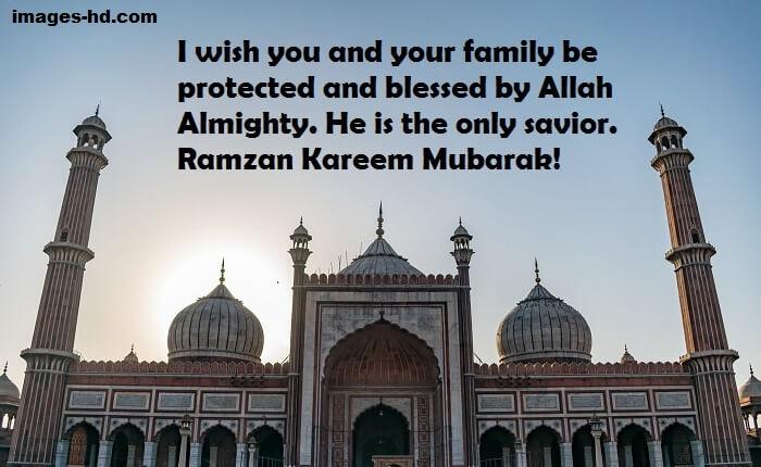 Ramzan wishes image & ramzan mubarak images