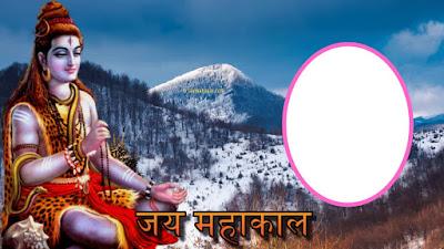 Mahakal photo frame insert face