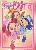 Magical DoReMi Episode 1 - 51