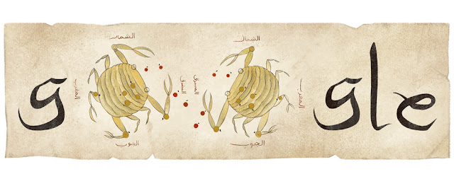 Abd al-Rahman Al-Sufi's (Azophi) 1113th Birthday: Google Doodle