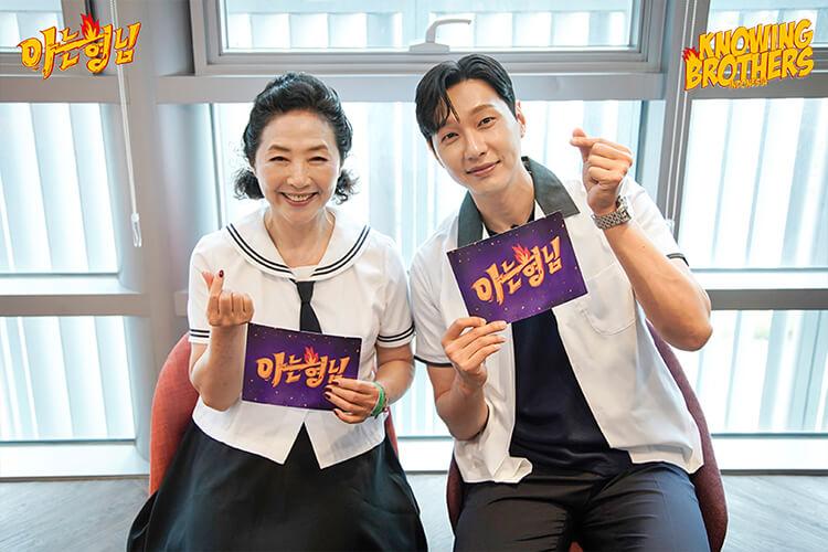 Nonton streaming online & download Knowing Bros eps 286 bintang tamu Go Doo-shim & Ji Hyun-woo subtitle bahasa Indonesia