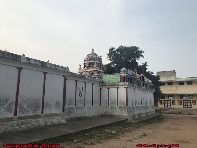 Lakshmi Hayagrivar Temple Tiruvanthipuram