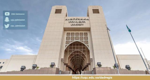 Beasiswa S1 Umm Al-Qura University (UQU), Makkah, Arab Saudi 2020