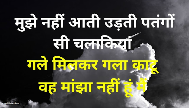 life truth quotes in hindi inspirational quotes in hindi on life