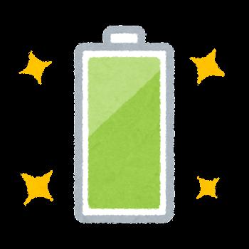 新しいバッテリーのイラスト