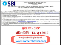 https://www.careerbhaskar.com/2019/05/SBI-Relationship-Manager-Recruitment-2019.html