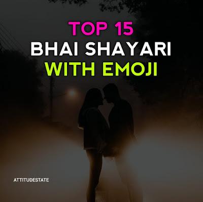 Top 15 Bhai Shayari With Emoji
