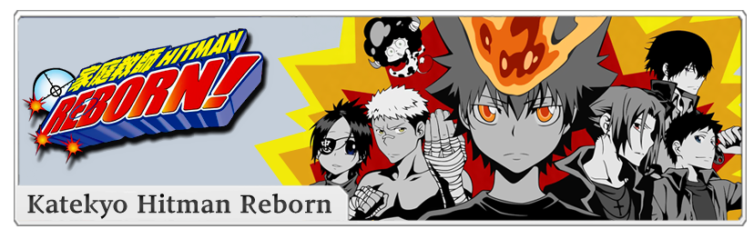 Katekyo Hitman Reborn! (2006–2010) ταινιες online seires oipeirates greek subs