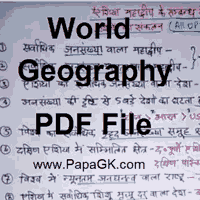 world geography handwritten notes pdf free download