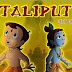 CHHOTA BHEEM AUR KRISHNA PATLIPUTRA - CITY OF THE DEAD