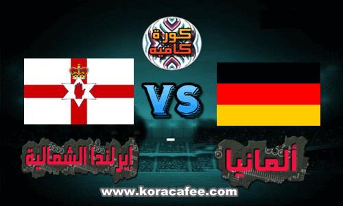 موعد مباراة المانيا وإيرلندا الشمالية بث مباشر بتاريخ 19-11-2019 التصفيات المؤهلة ليورو 2020