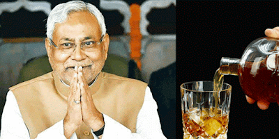 http://www.khabarspecial.com/big-story/nitish-promise-completly-ban-alcohol-bihar-used-campaign/
