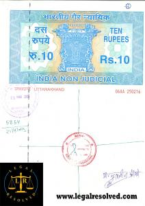 Gap year certificate stamp