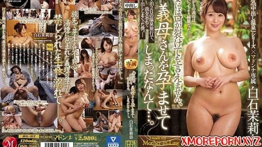 Shiraishi Marina in JUL-317 I Could Never Tell My Wife, That I Had A Pregnancy Fetish For My Stepmom