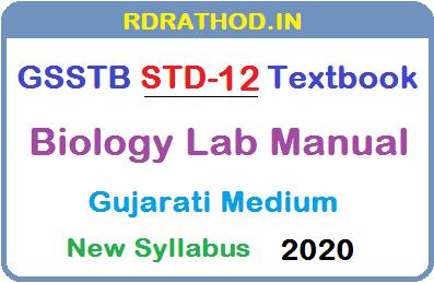 GSSTB Textbook STD 12 Biology Lab Manual