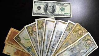 سعر صرف الليرة السورية أمام العملات الرئيسية الاحد 16/2/2020
