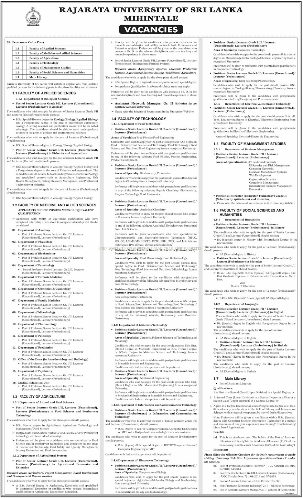 Vacancies at Rajarata University