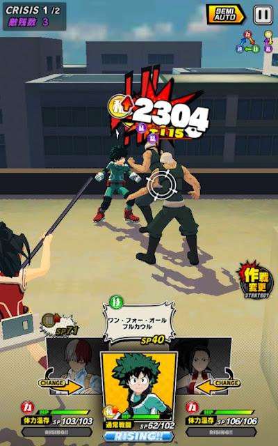 My Hero Academia Smash Rising Mod Apk, My Hero Academia Smash Rising Mod Apk free, My Hero Academia Smash Rising Mod Apk android