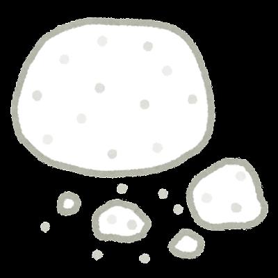 湯の花のイラスト