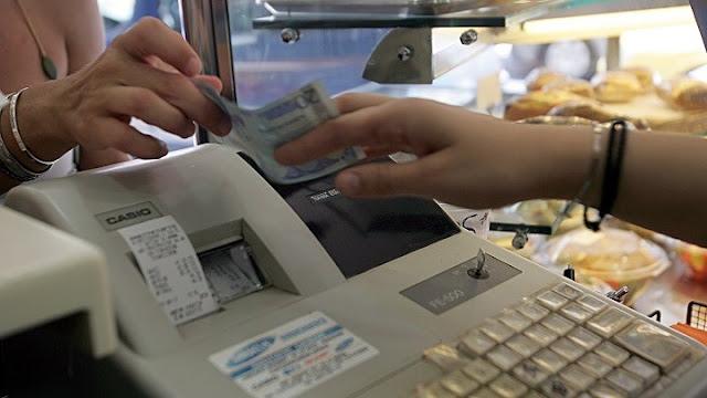Μέχρι 31 Δεκεμβρίου η απόσυρση των ταμειακών μηχανών που δεν μπορούν να συνδεθούν online με την ΑΑΔΕ