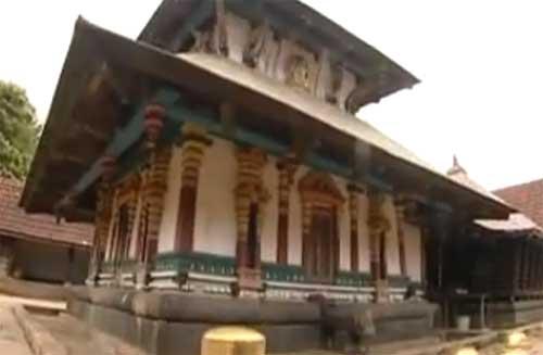 Panamanna Sree Sankaranarayana Temple Festival