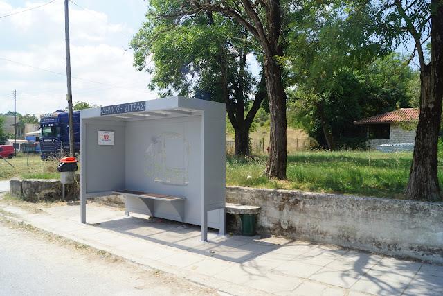 Γιάννενα: Νέα Στέγαστρα Σε Στάσεις Λεωφορείων Στο Δήμο Ζίτσας