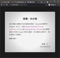 waterlily-lsl.html