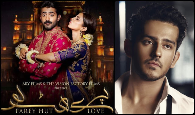 Azaan Sami Khan's music in Parey Hut Love has made the movie a must see and we are proud of him.