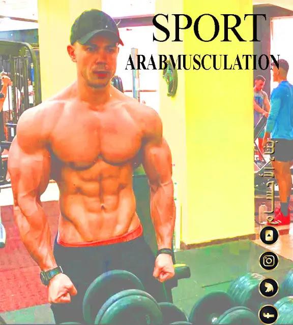نصائح للحصول على عضلات أكثر بروزاً