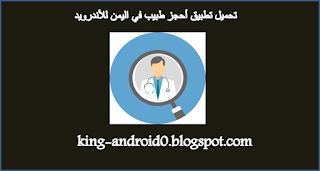 https://king-android0.blogspot.com/2019/05/blog-post_25.html