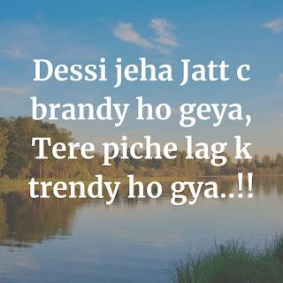 Sad Status In Punjabi For Whatsapp, Best status in hindi, sad shayari