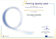 National Quality Label 2021