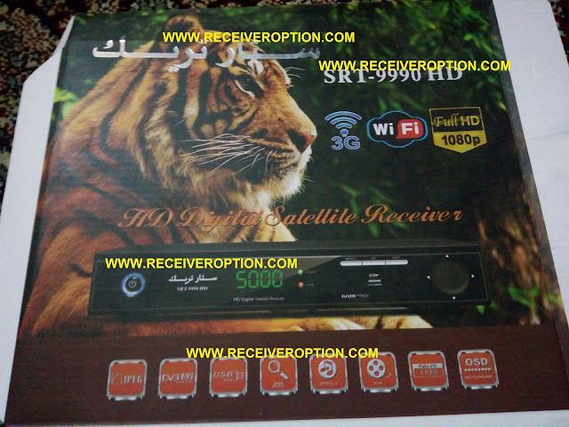 STAR TRACK SRT-9990 HD RECEIVER CCCAM OPTION
