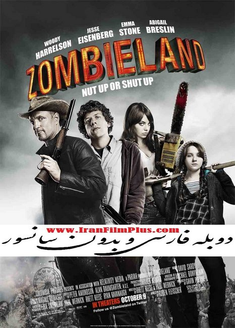 download and watch online Zombieland
