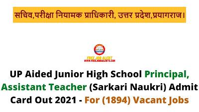 Sarkari Exam: UP Aided Junior High School Principal, Assistant Teacher (Sarkari Naukri) Admit Card Out 2021 - For (1894) Vacant Jobs