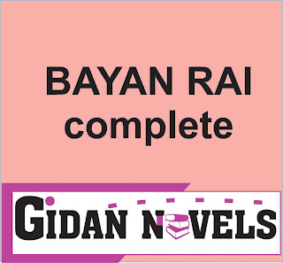 BAYAN RAI COMPLETE SHORT HAUSA STORY