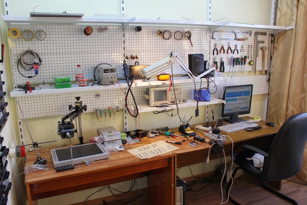 рабочее место электромонтера картинка определяют как круглую