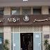 وظائف جديدة ببنك مصر لخريجى الحقوق والشريعة والقانون
